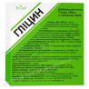 Glycín 40 tabliet