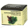 Kozmetická chlorofyl - karoténová pasta s bambuckým maslom 75ml
