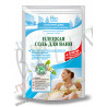 FITOKOSMETIK: Ilétska soľ do kúpeľa na odstránenie stresu a únavy 530g